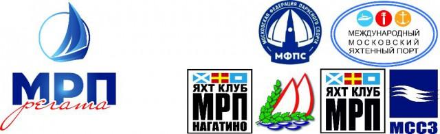 логотипы для МРП регаты