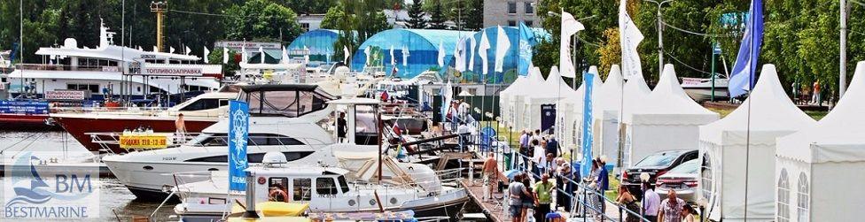 Ярмарка яхт и катеров