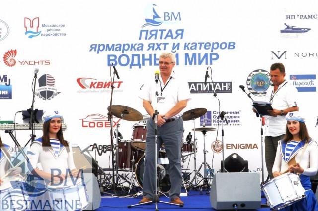 Косыгин Андрей Борисович
